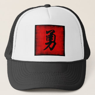 Courage in Chinese Calligraphy Trucker Hat