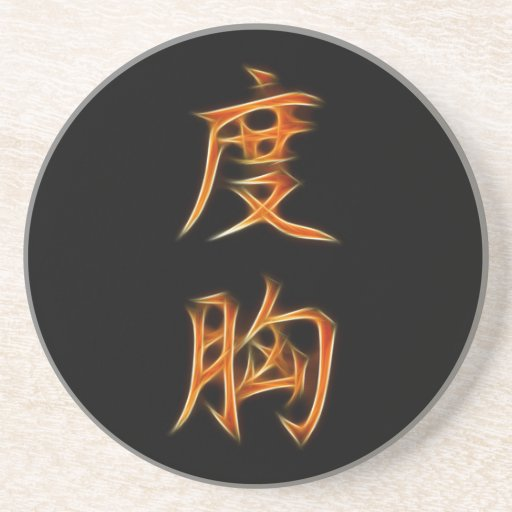 Courage Japanese Kanji Symbol Coaster