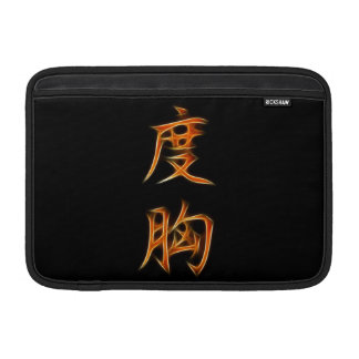 Courage Japanese Kanji Symbol Sleeve For MacBook Air