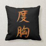 Courage Japanese Kanji Symbol Throw Pillows