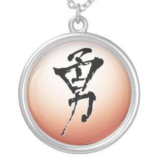 Courage, Kanji Pictogram Necklace