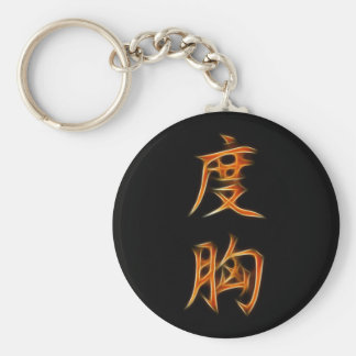 Courage Orange Kanji Symbol Keychain