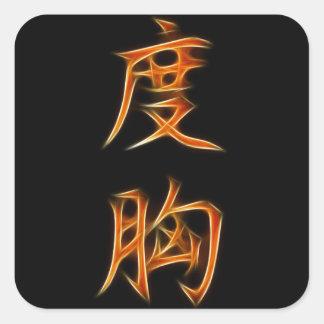 Courage Orange Kanji Symbol Square Sticker