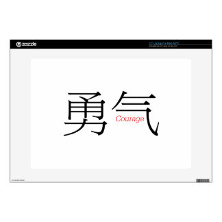 """COURAGE (yong'qi) in Chinese Characters Skin For 15"""" Laptop"""