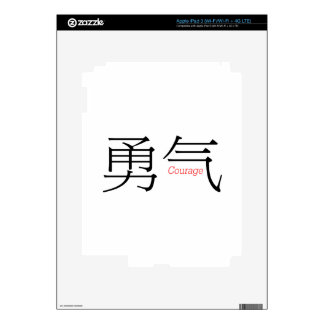 COURAGE (yong'qi) in Chinese Characters Decals For iPad 3