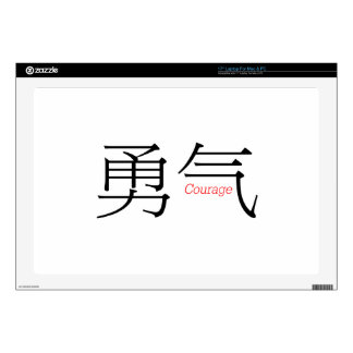COURAGE (yong'qi) in Chinese Characters Decal For Laptop