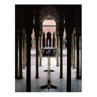 Court of Lions begun during reign of Mohammed V Postcard