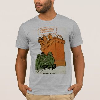 Court of the Masses T-Shirt
