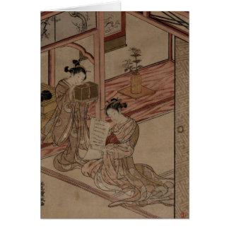 Courtesan and Kamuro in a parlour. Card