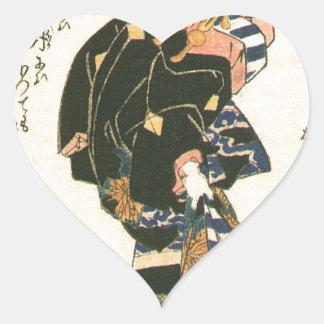 Courtesan and Riddle by Keisai Eisen Heart Sticker