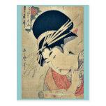 Courtesan chewing on the brush by Kitagawa,Utamaro Postcard