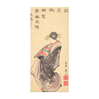 courtesan on parade dressed in many robes Hokusai Canvas Print