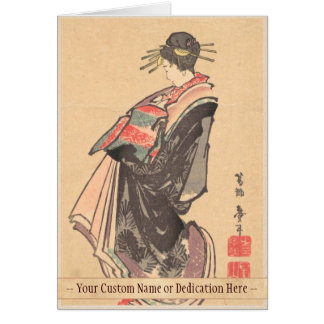 courtesan on parade dressed in many robes Hokusai Card