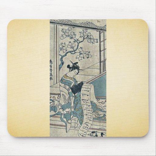 Courtesan reading a letter by Torii, Kiyomitsu Uki Mouse Pads