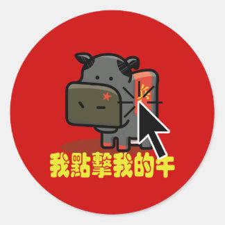 Cow Clicker - Mao Cow Stickers