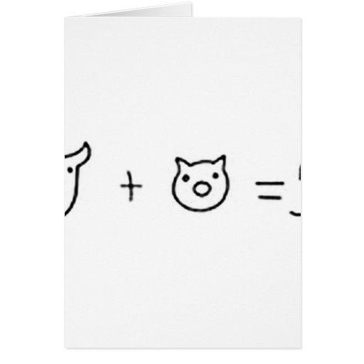 cow plus pig equal five greeting card