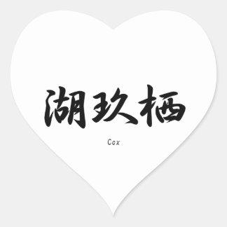 $cox tradujo a símbolos japoneses del kanji pegatina en forma de corazón