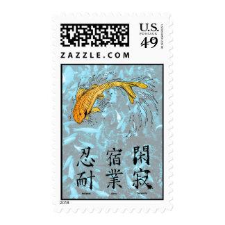 Coy Fish Postage