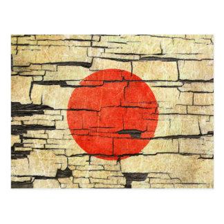 Cracked Japanese Flag Peeling Paint Effect Postcard