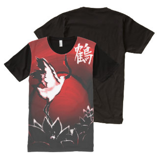 Crane All-Over-Print T-Shirt