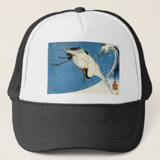 Crane and Wave by Hiroshige Trucker Hat