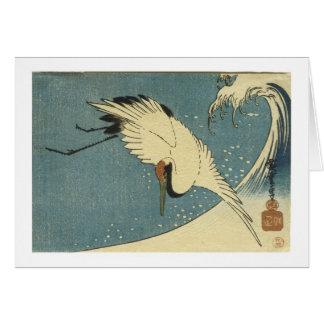 Crane and Wave, Hiroshige Card