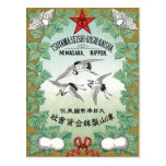 Crane Birds Vintage Japanese Silk Label Post Cards