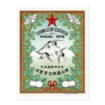 Crane Birds Vintage Japanese Silk Label Postcards