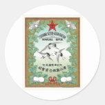 Crane Birds Vintage Japanese Silk Label Round Stickers