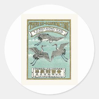 Crane Birds Vintage Japanese Silk Label Round Sticker