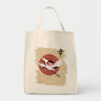 Crane Ride Grocery Tote Grocery Tote Bag