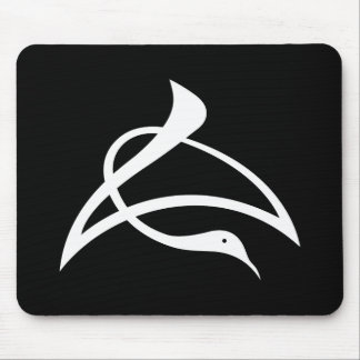 Crane-shaped kanji characters for Cho Mouse Pad