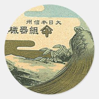 Crane & Turtle Vintage Japanese Silk Label Round Sticker