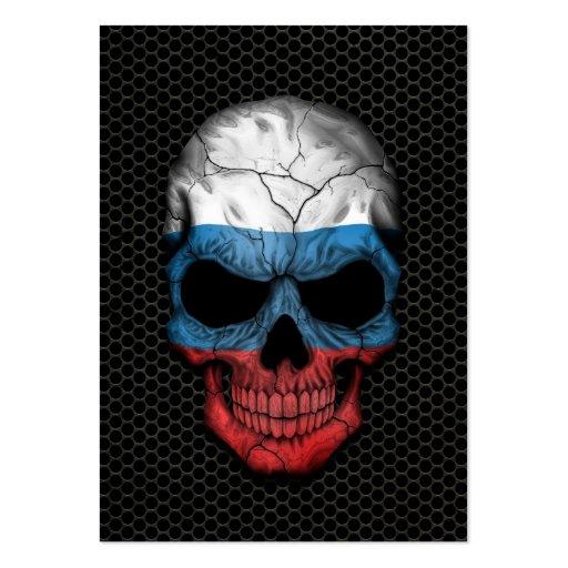Cráneo ruso de la bandera en el gráfico de acero d tarjeta de negocio