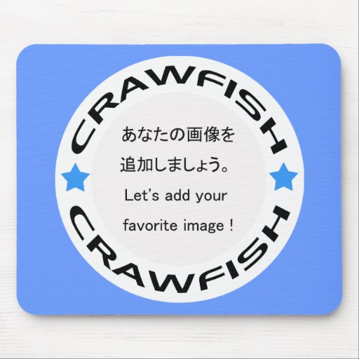 crawfish (red-4) mouse pad