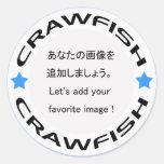 crawfish (red-4) round sticker