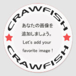 crawfish (red-4) round stickers