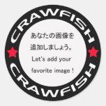 crawfish (red-4) stickers