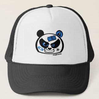 Crazy Drift Patrol - Drift Panda Head (blue) Trucker Hat