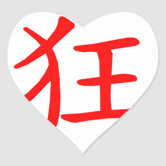 Crazy Kanji Red Heart Stickers