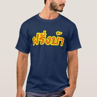 Crazy Westerner ♦ Farang Ba in Thai Language ♦ T-Shirt