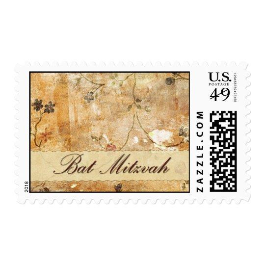 Cream and tan Bat Mitzvah postage