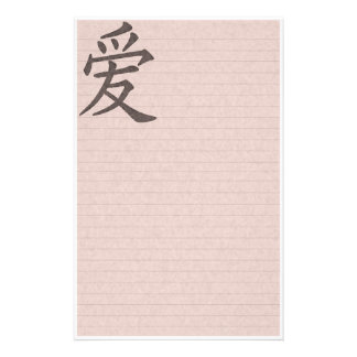 Cream Asian Love Paper Personalized Stationery
