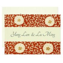 cream dahlias for wedding - elegant Chinese motifs Invitation