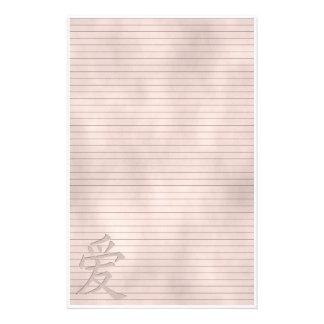 Cream Love Paper Customized Stationery