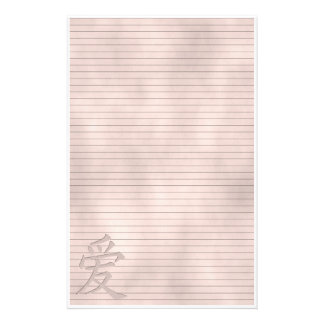 Cream Love Paper Stationery
