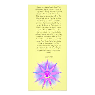 Create in Me a Pure Heart Prayer Rack Card