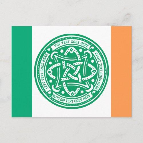 Create Your Own Celtic Knot Shamrock Green Irish
