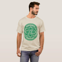 Create Your Own Celtic Knot Shamrock Green Irish T-Shirt