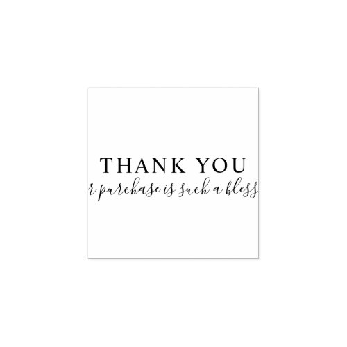 Create Your Own Custom Message Thank You Wooden Rubber Stamp